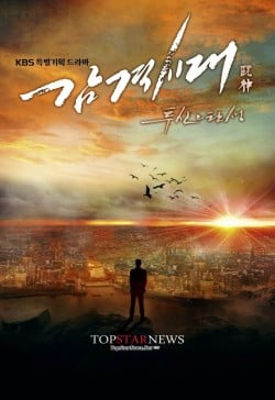 دانلود سریال کره ای Inspiring Generation