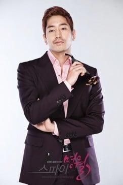 دانلود سریال کره ای Spy Myung Wol