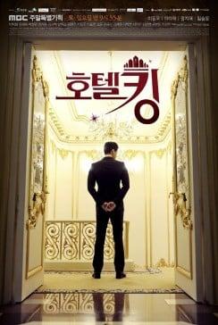 دانلود سریال کره ای Hotel King