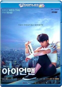دانلود سریال کره ای Iron Man