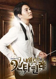 دانلود سریال کره ای Naeils Cantabile