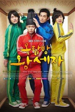 دانلود سریال کره ای Rooftop Prince