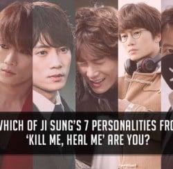 دانلود سریال کره ای Kill Me Heal Me