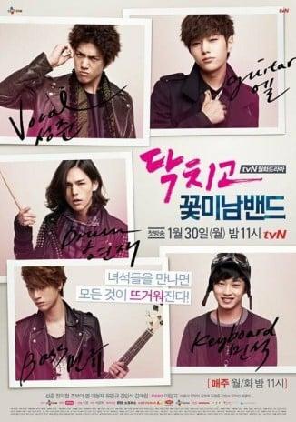 دانلود سریال کره ای Flower Boy Band