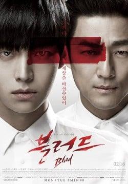 دانلود سریال کره ای Blood