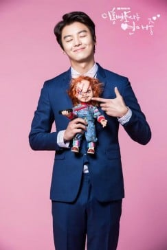 دانلود سریال کره ای Ihonbyeonhosaneun Yeonaejung