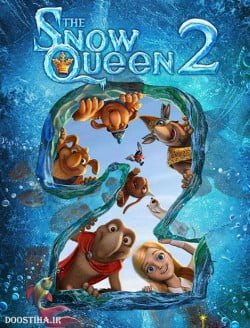 دانلود انیمیشن ملکه برفی 2 پادشاه برفی 2014