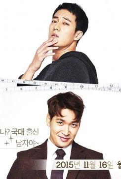 دانلود سریال کره ای Oh My God