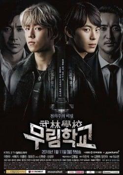 دانلود سریال کره ای Moorim School