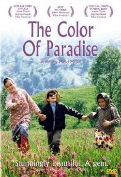 دانلود فیلم ایرانی رنگ خدا