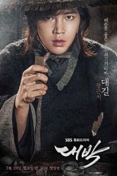 دانلود سریال کره ای Jackpot
