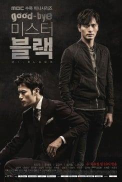 دانلود سریال کره ای Goodbye Mr Black