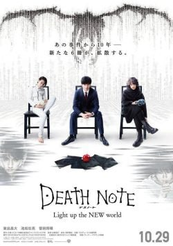 دانلود فیلم Death Note Light Up the New World 2016