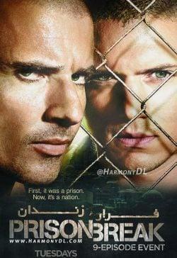 دانلود سریال فرار از زندان prison break فصل 5