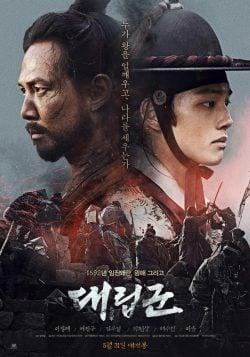 دانلود فیلم Warriors of the Dawn 2017