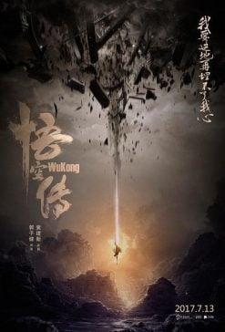 دانلود فیلم Wu Kong 2017