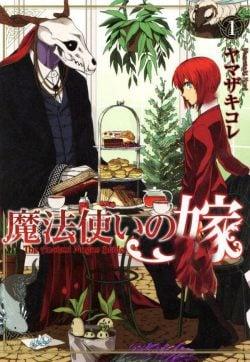 دانلود سریال Mahoutsukai no Yome
