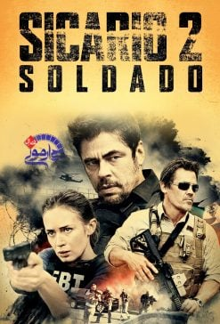 دانلود فیلم Sicario Day of the Soldado 2018