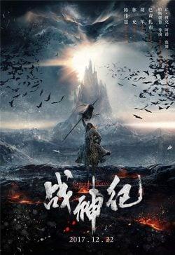 دانلود فیلم Genghis Khan 2018