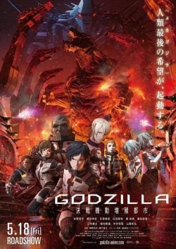 دانلود انیمیشن Godzilla City on the Edge of Battle 2018