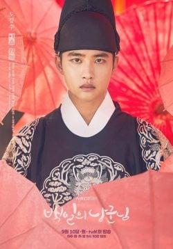 دانلود سریال 100Days My Prince