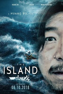 دانلود فیلم The Island 2018