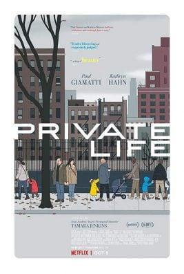 دانلود فیلم Private Life 2018