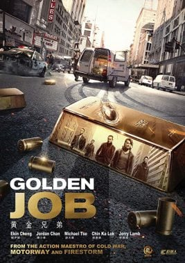 دانلود فیلم Golden Job 2018