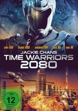 دانلود فیلم Future XCops 2010