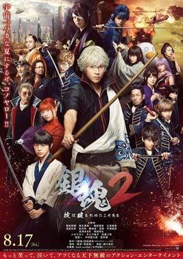 دانلود فیلم Gintama 2 2018