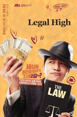 دانلود سریال Legal High