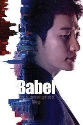دانلود سریال Babel