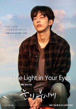 دانلود سریال The Light in Your Eyes