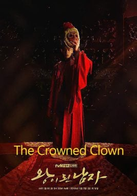 دانلود سریال The Crowned Clown