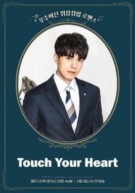 دانلود سریال Touch Your Heart