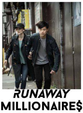 دانلود فیلم Runaway Millionaires 2019