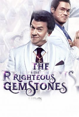 دانلود سریال The Righteous Gemstones