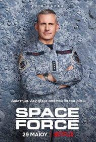دانلود سریال Space Force