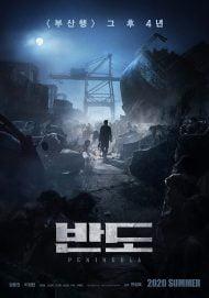 دانلود فیلم Train to Busan Presents Peninsula 2020