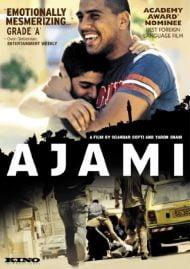 دانلود فیلم Ajami 2009