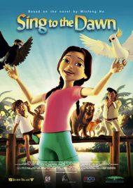 دانلود انیمیشن Sing to the Dawn 2008