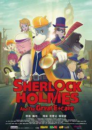 دانلود انیمیشن The Great Detective Sherlock Holmes The Great Jail Breaker 2019