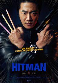 دانلود فیلم Hitman Agent Jun 2020