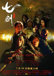 دانلود فیلم Seven Swords 2005