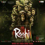 دانلود فیلم Roohi 2021