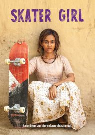 دانلود فیلم Skater Girl 2021
