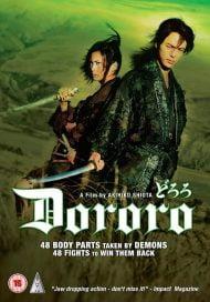 دانلود فیلم Dororo 2007