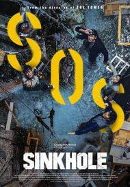 دانلود فیلم Sinkhole 2021